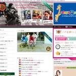 「東京こども星レストラン」がなかなかすごい – 子連れで行けるカフェ・レストラン紹介サイト