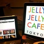"""話題のコワーキングスペース""""JELLY JELLY CAFE""""に行ってきました。"""
