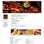 ソーシャル飲み会サービス「ノミトモ」が飲食店向けサービスをリリースしました。