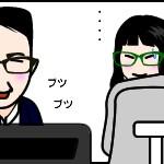漫画Web制作物語 「テスト中はお静かに」