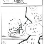 Twitterまんが Part26