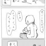 Twitterまんが Part33