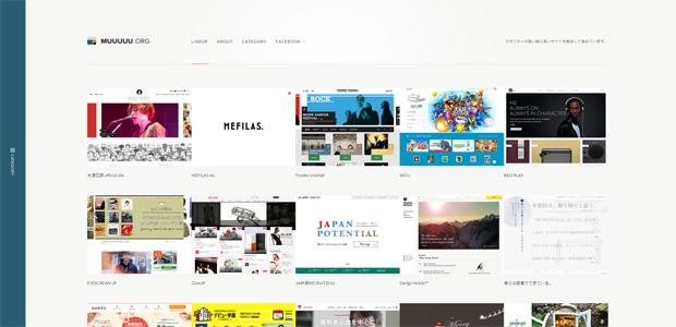 縦長のwebデザインギャラリー・サイトリンク集|MUUUUU