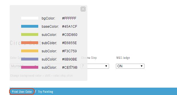 HUE---360---The-Color-Scheme-Application3