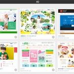 国内のWebデザインギャラリーサイトまとめ