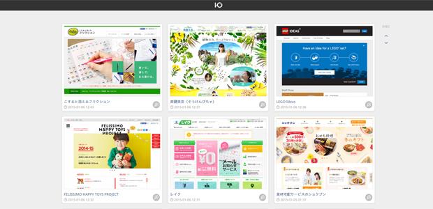 I-O-3000---Webデザインギャラリー