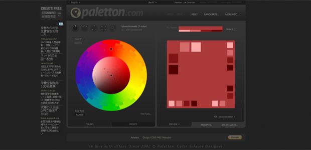 Paletton---The-Color-Scheme-Designer