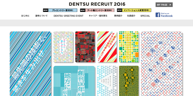 DENTSU-RECRUIT-2016