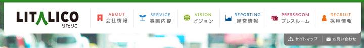 26株式会社LITALICO(りたりこ)