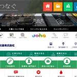 【デザイン】アイコン・イラストをあしらったメインナビゲーション30選