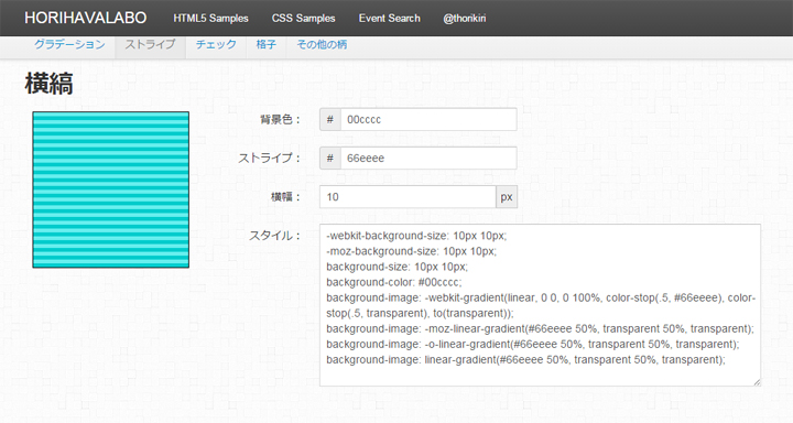 3CSS3-Sample---HORIHAVALABO
