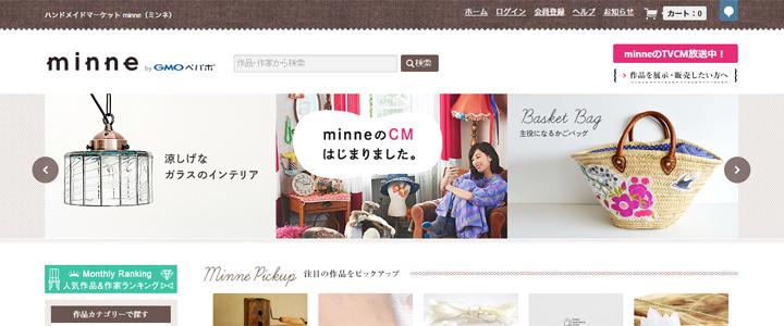 5minne-ミンネ--ハンドメイドマーケット-手作り作品の通販