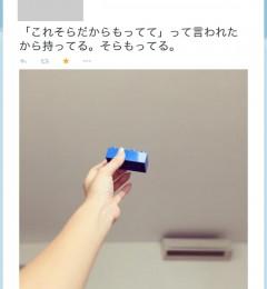 Twitterまんが Part36