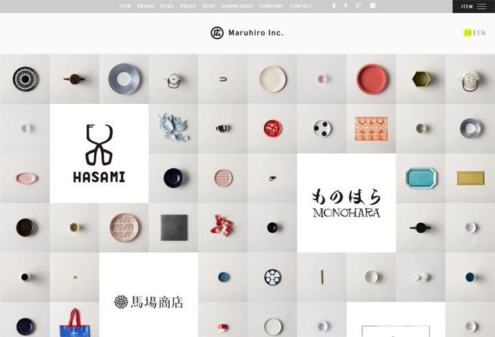 12有限会社マルヒロ---波佐見焼の陶磁器ブランド
