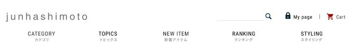 2junhashimoto(ジュンハシモト)公式通販