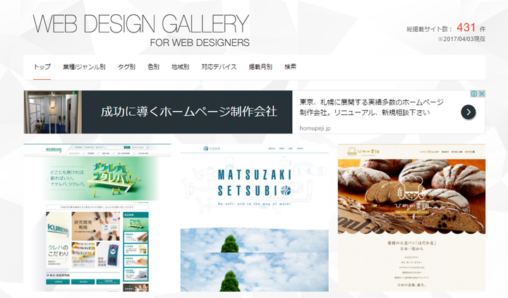 12_WEB-DESIGN-GALLERY