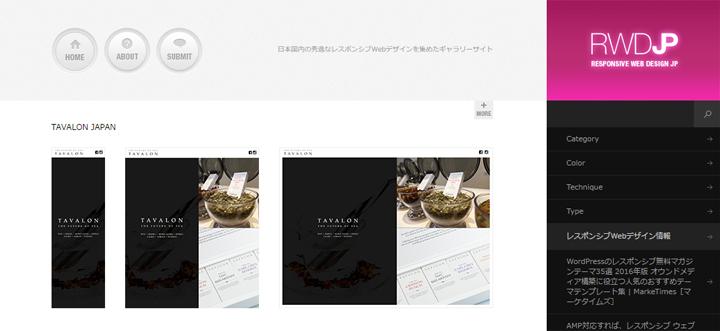 5_responsive-Web-Design-JP