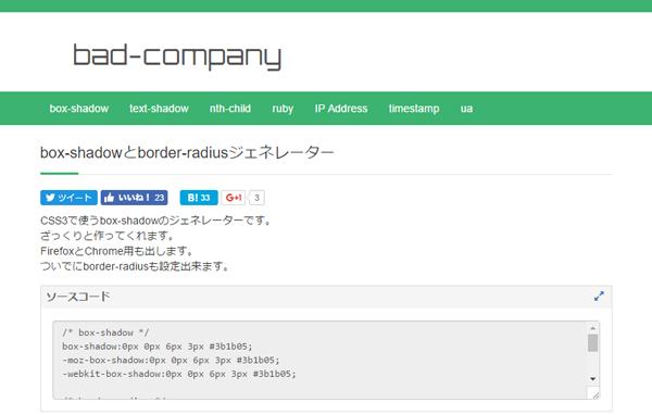 1bad-company