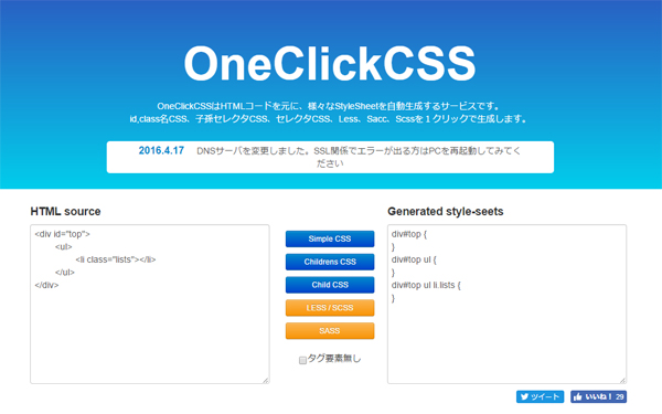 3OneClickCSS