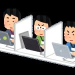 小さなWeb制作会社がつくったBtoB Webサービスで課金が発生するまでにやった8つのこと。