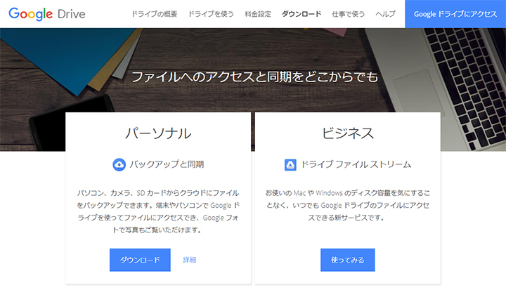 1.google