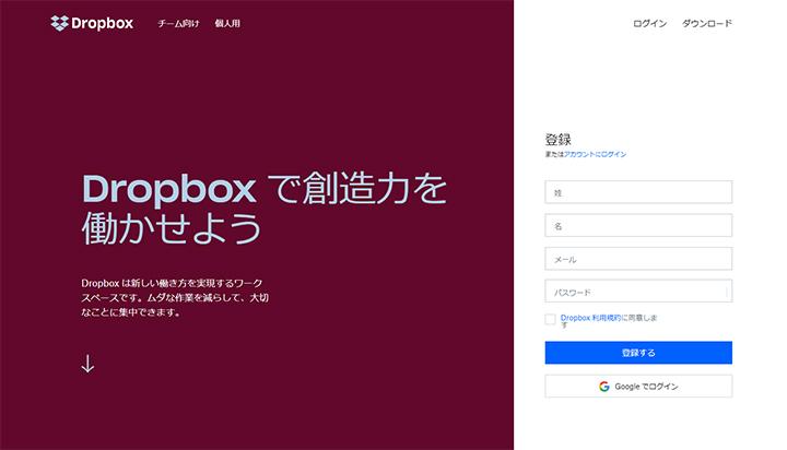 2Dropbox