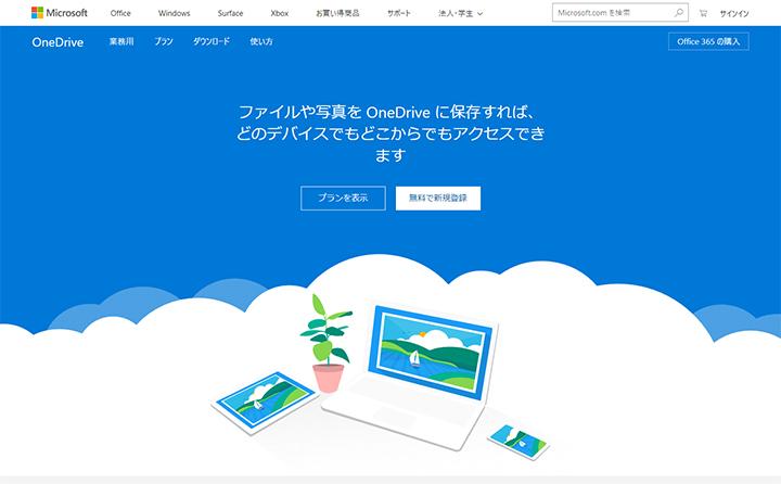 3Microsoft-OneDrive