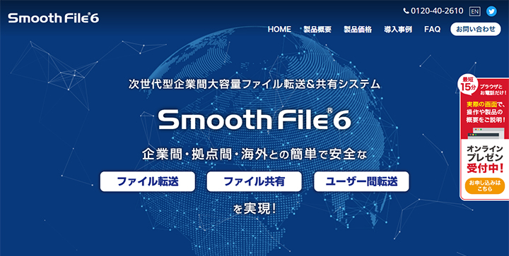 9Smooth-file-6