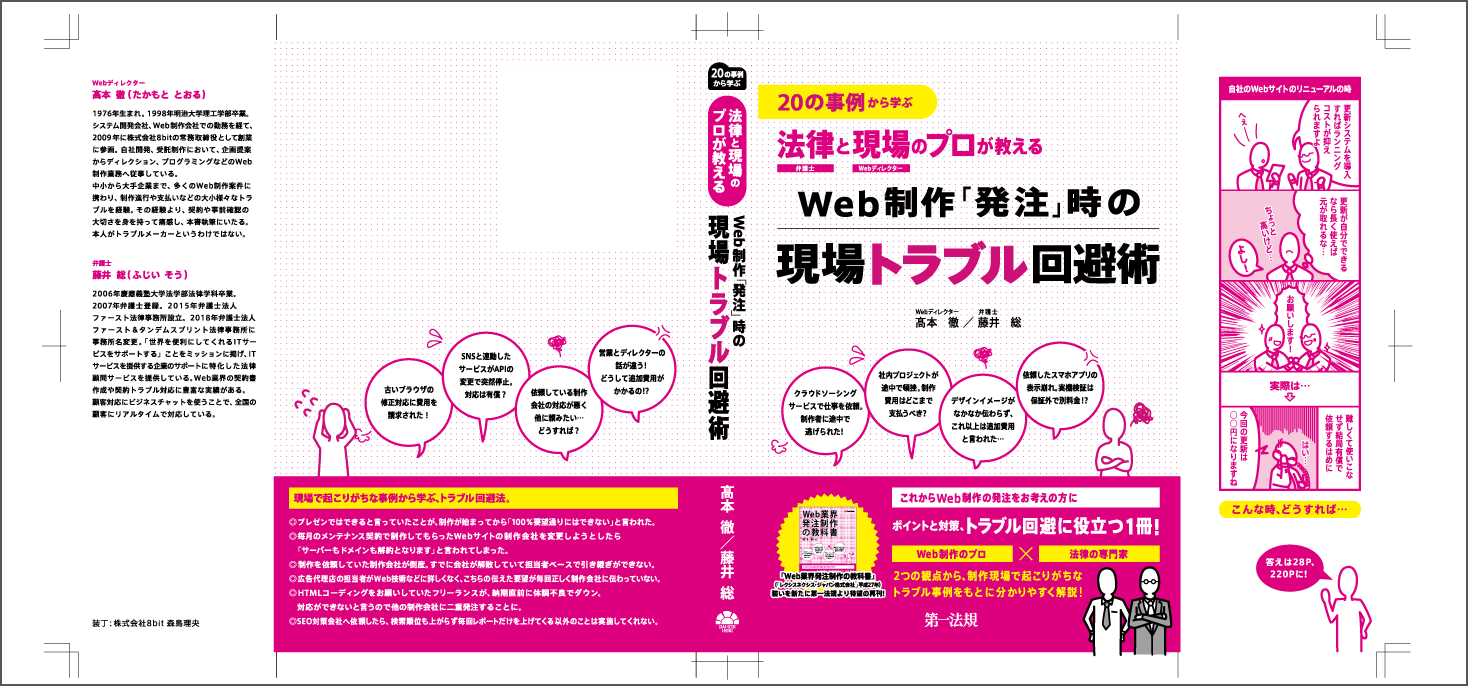 cover_ol2