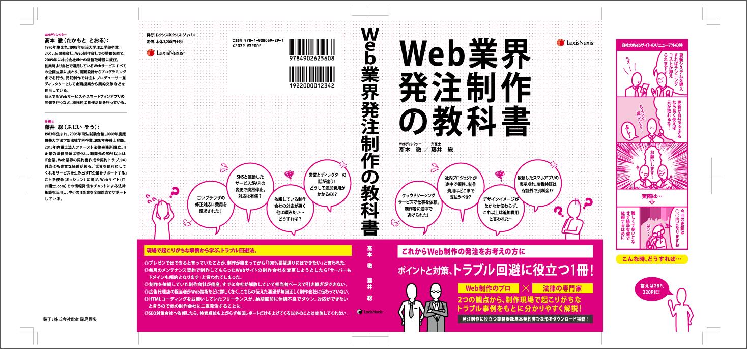 cover_ol3
