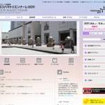 横浜トリエンナーレ2011にてもらってきたチラシたくさん。