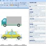 プレゼン資料作成に役立つ!図形ツールで作られたイラスト素材