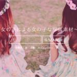 【商用利用OK】フリー写真素材サイト20選