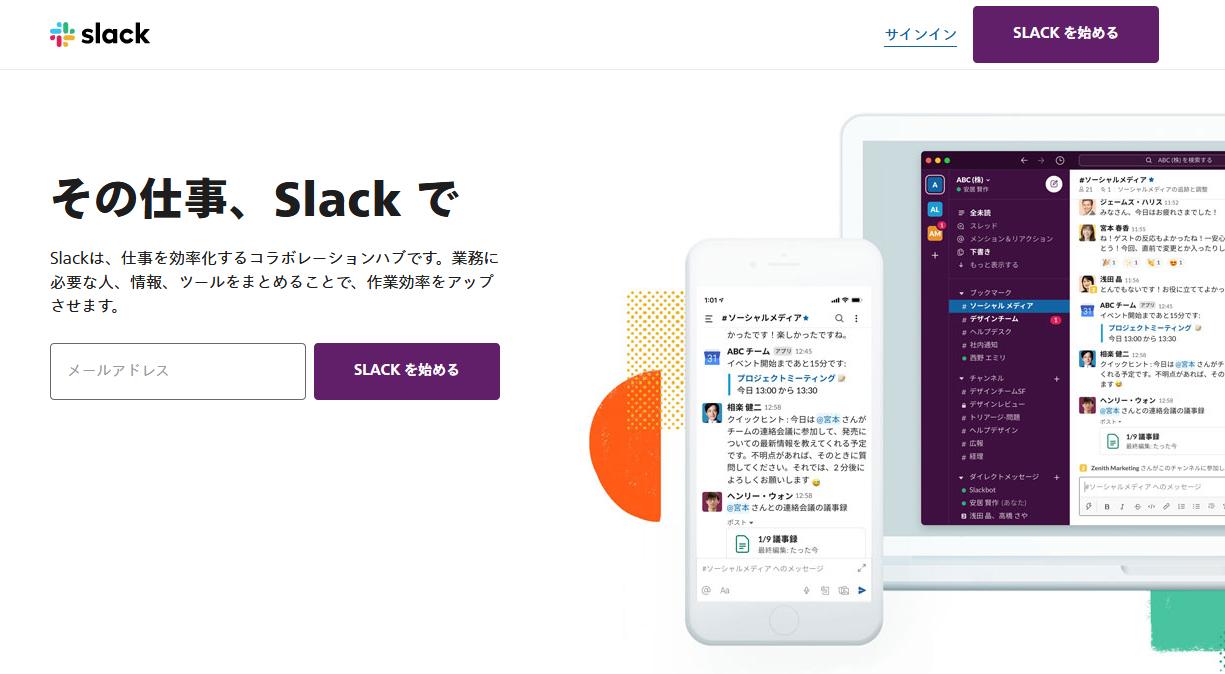2Slack